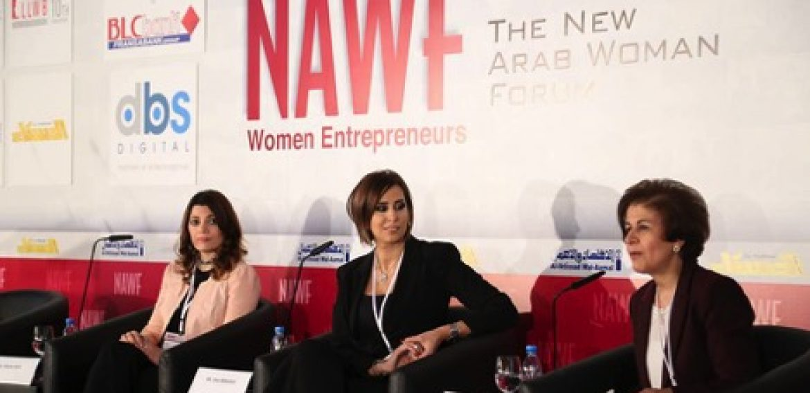 New Arab Women Forum (NAWF)