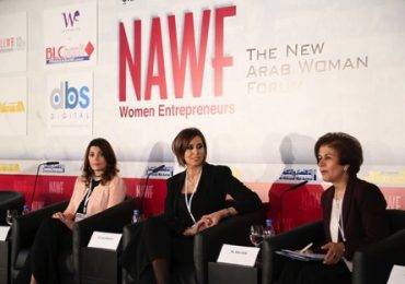 New Arab Women Forum (NAWF)