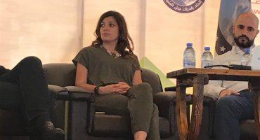Entrepreneurship Forum Rashaya