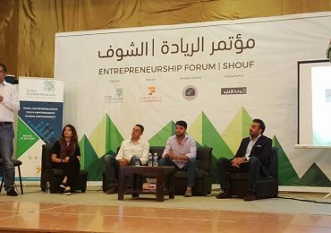 Entrepreneurship Forum in Shouf