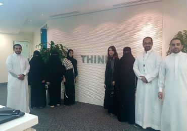 Session with Riyada at IBM Saudi Arabia