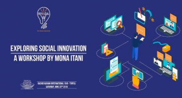 Tripoli Startup Forum 2018