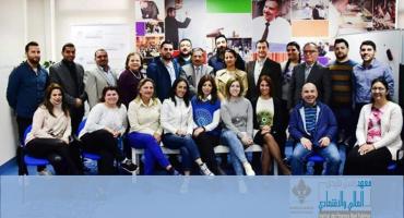 ToT Program on Entrepreneurship and SME's